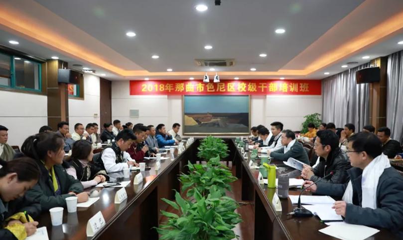 36位西藏那曲校级干部在杭州江干区培训顺利结业